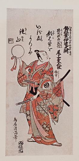 Les estampes japonaises