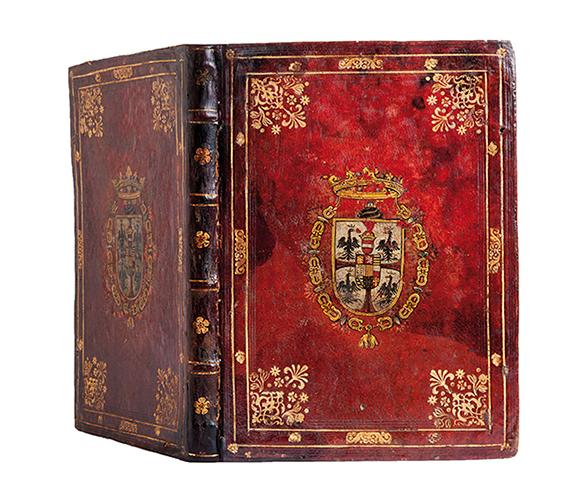 De canonizatione sanctorum commentarius