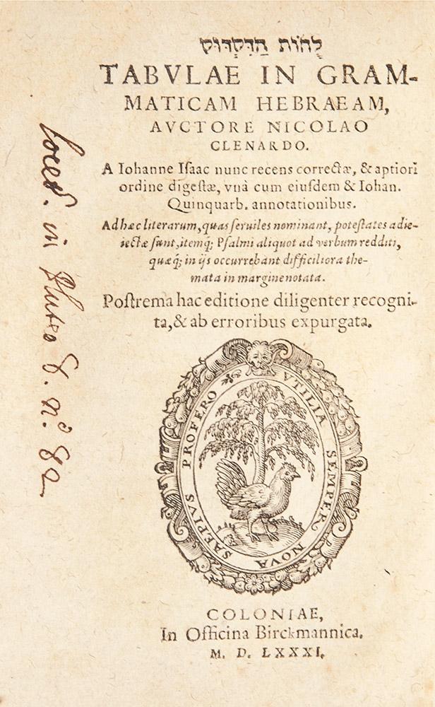 Tabvlae In Grammaticam Hebraeam