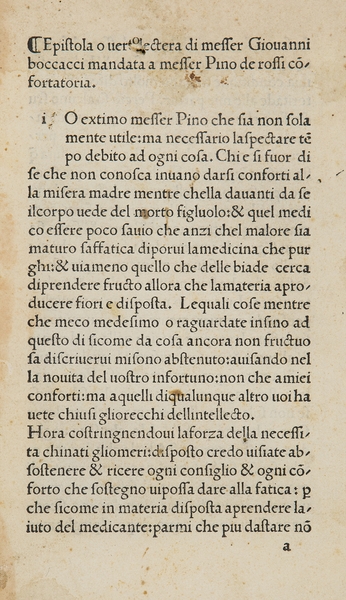 Epistola a messer Pino de' Rossi