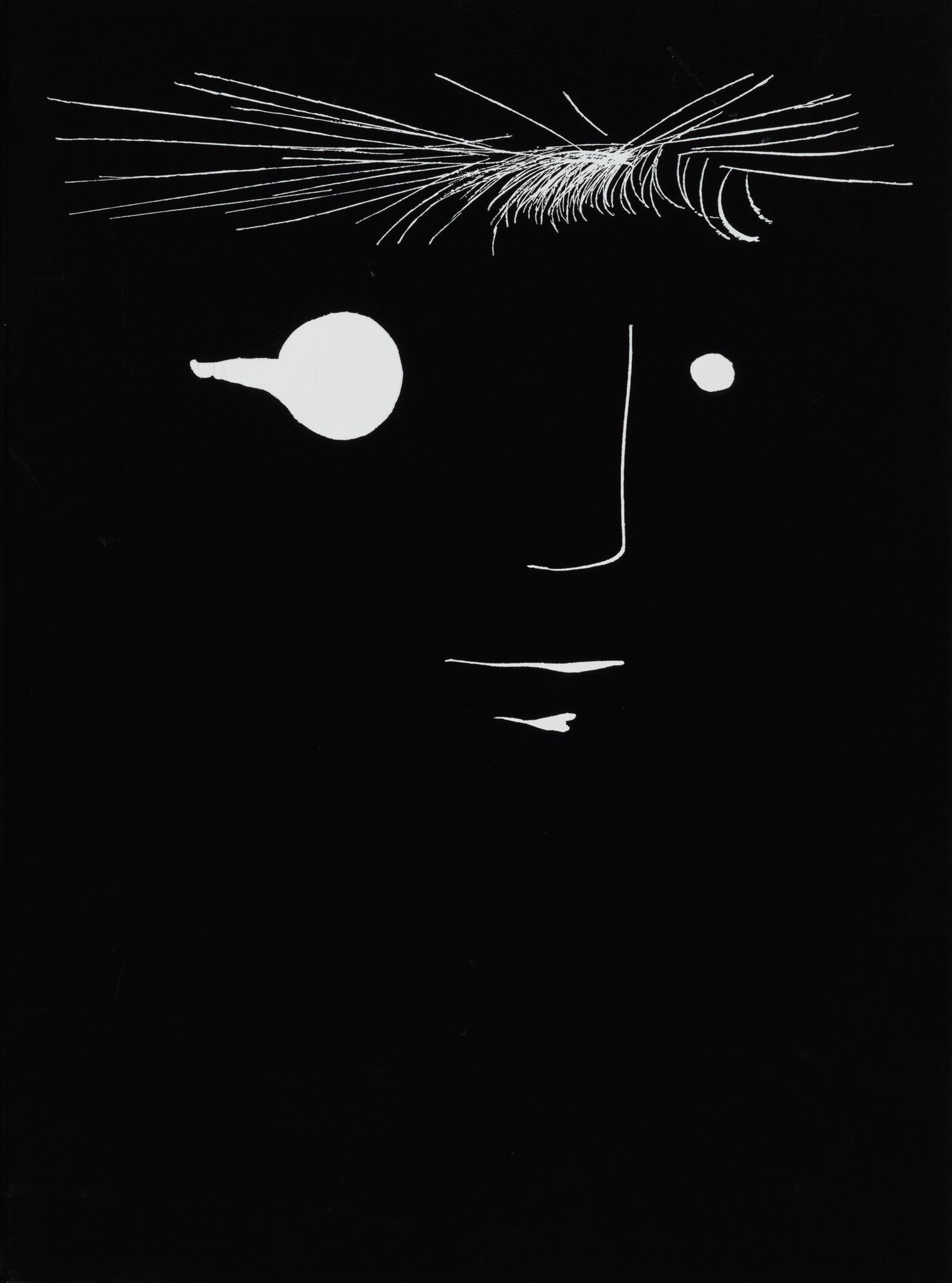 De rerum natura, 1958