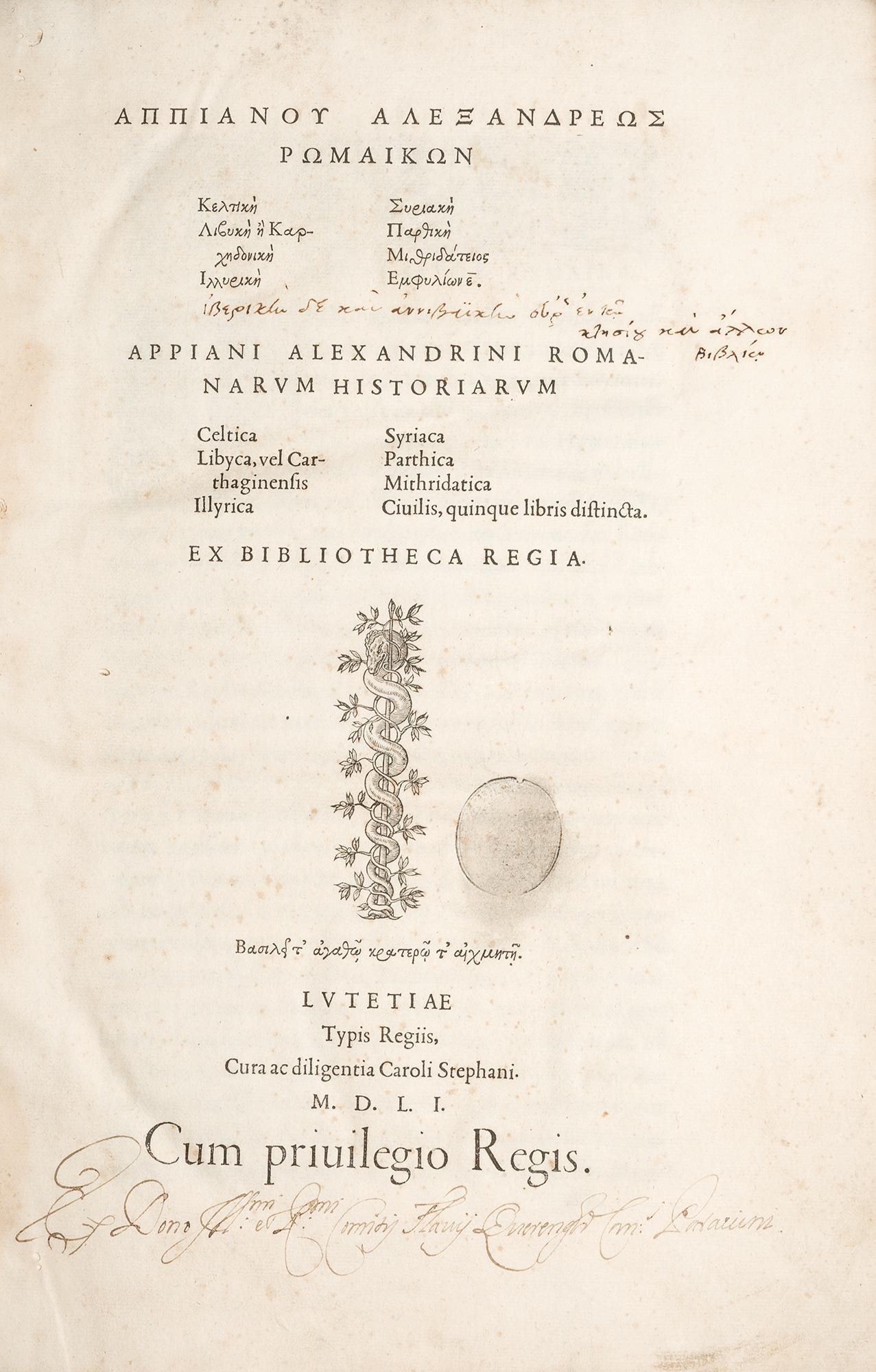 Appiani Alexandrini Romanorum historiarum