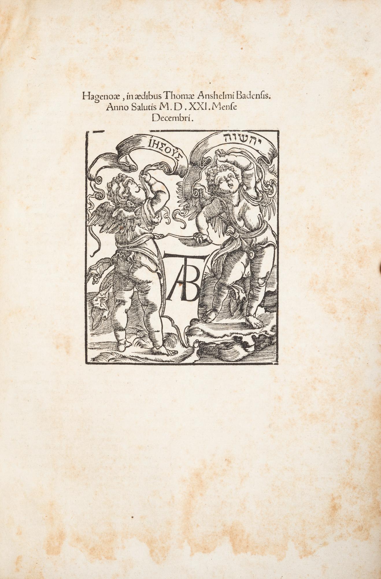 Hēsychiou Lexikon. Hesychii dictionarium