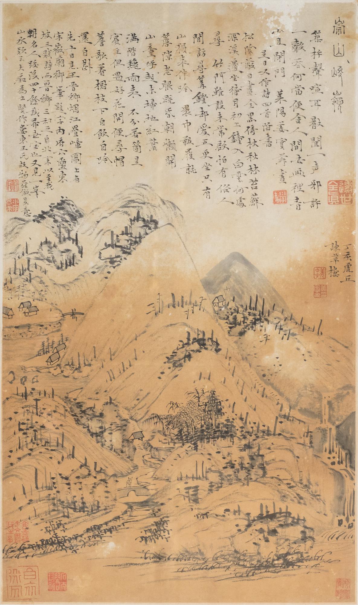 Antico dipinto cinese su carta raffigurante paesaggio montano, iscrizioni e timbri
