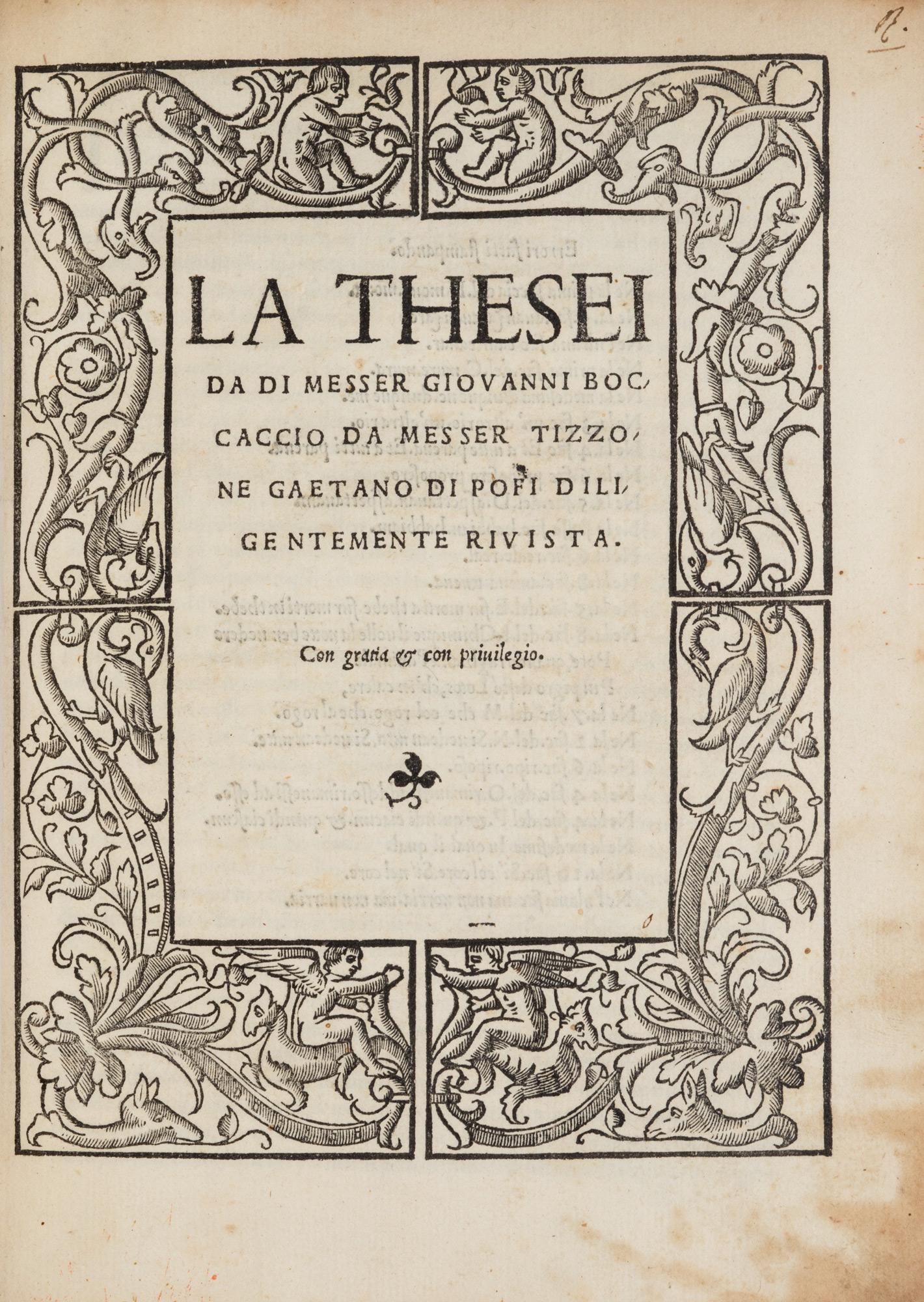 La Theseida… da Messer Tizzone Gaetano di Pofi diligentemente rivista