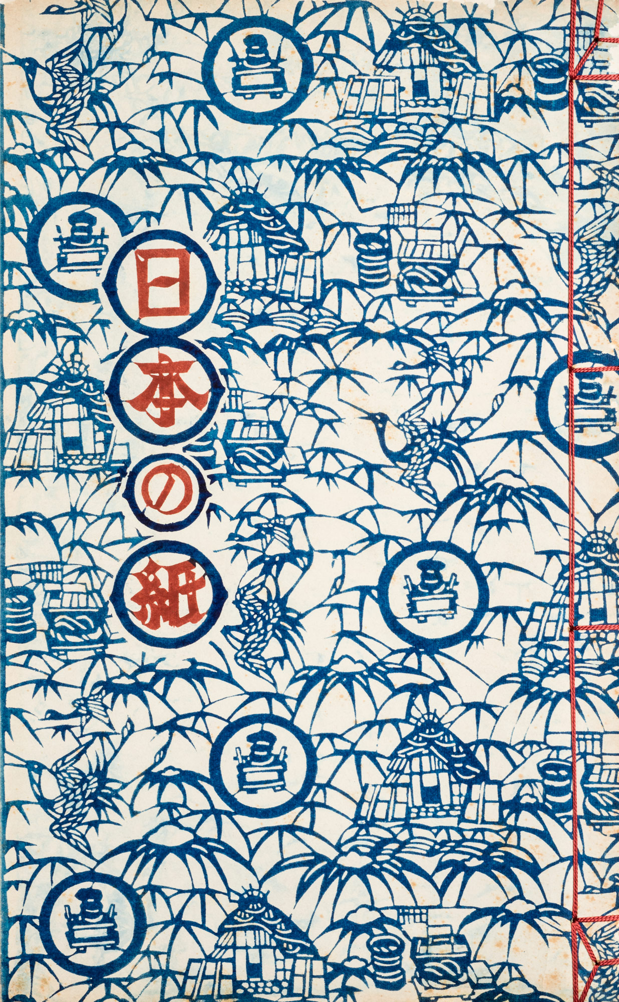 Japanese hand-made paper. japanise paper and paper-making Western Japan