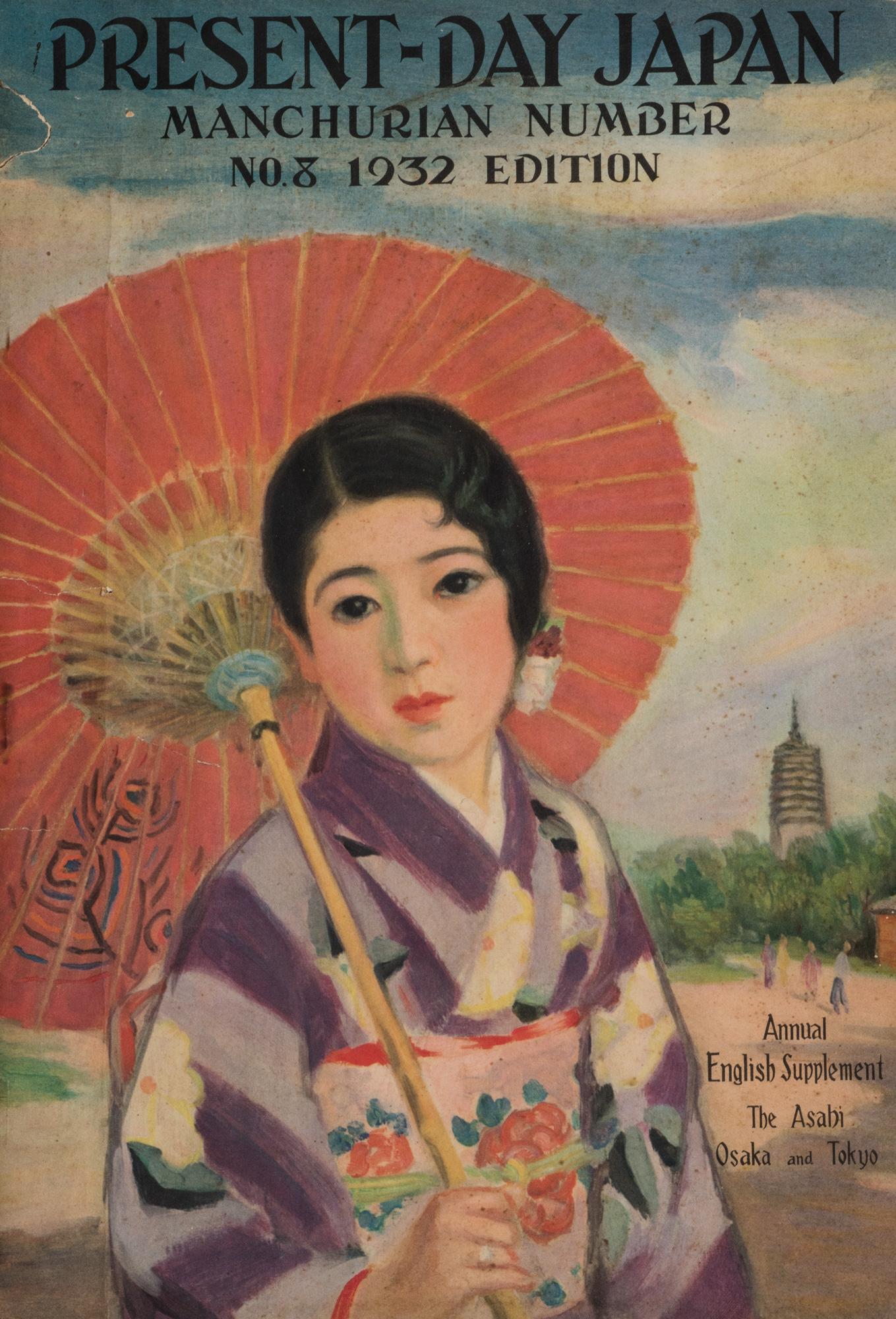 Present-day Japan. Manchurian number