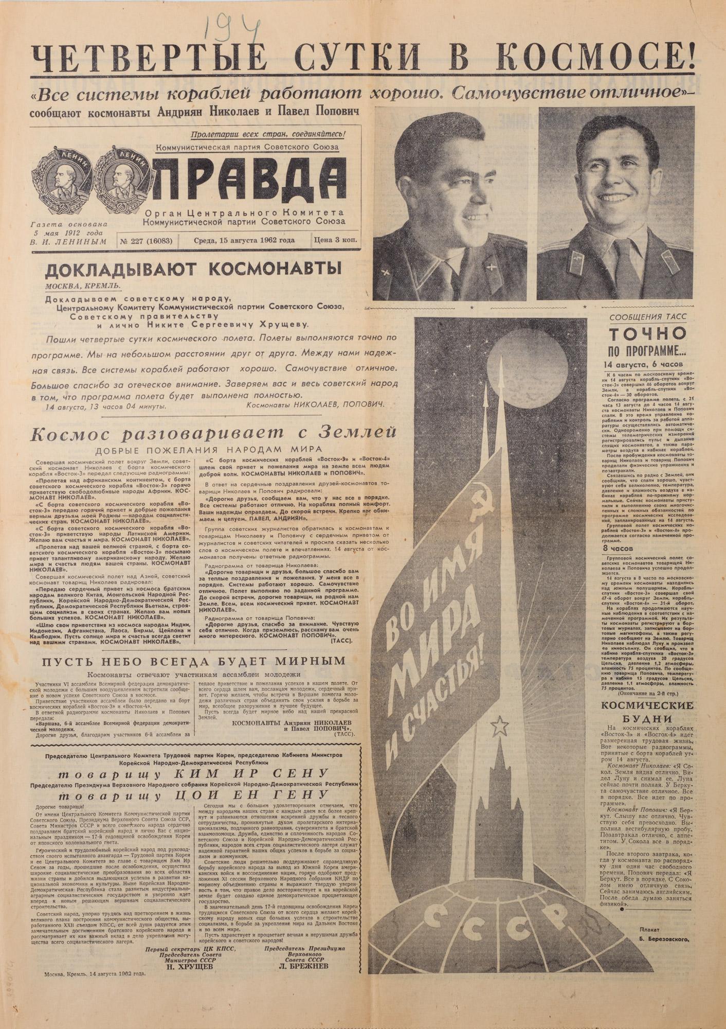 Quotidiani russi